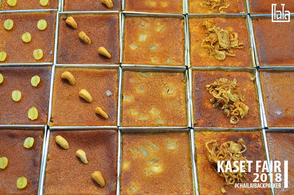 18 #ขนมหม้อแกง #พิกัด : โซน F สินค้าเกษตรบริโภค