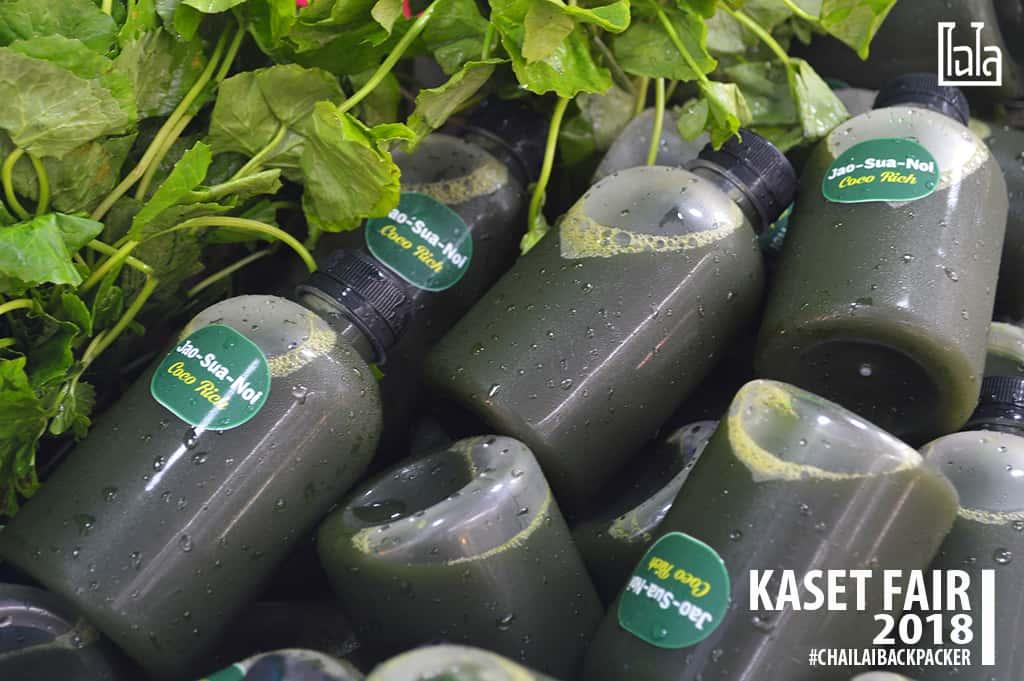 23 #น้ำใบบัวบก #พิกัด : โซน F สินค้าเกษตรบริโภค