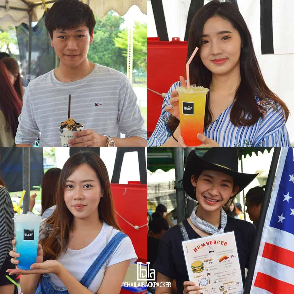 Kaset Fair 2018 (4)