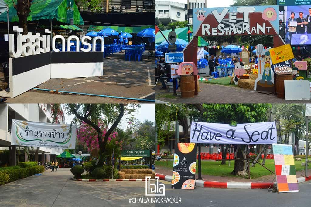 Kaset Fair 2018 (7)