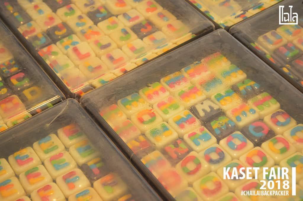 62 #ช็อคโกแลตแท้ #พิกัด : โซน J KU Outlet, KU Farm