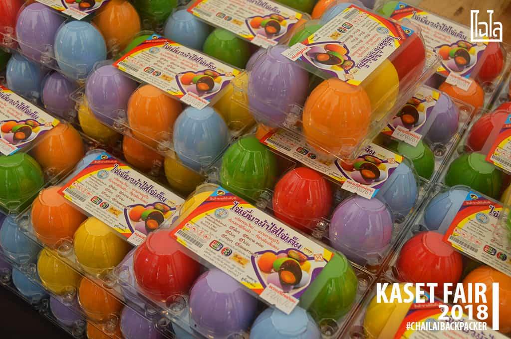 65 #ไข่เยี่ยวม้าไส้ไข่เค็ม #พิกัด : โซน J KU Outlet, KU Farm