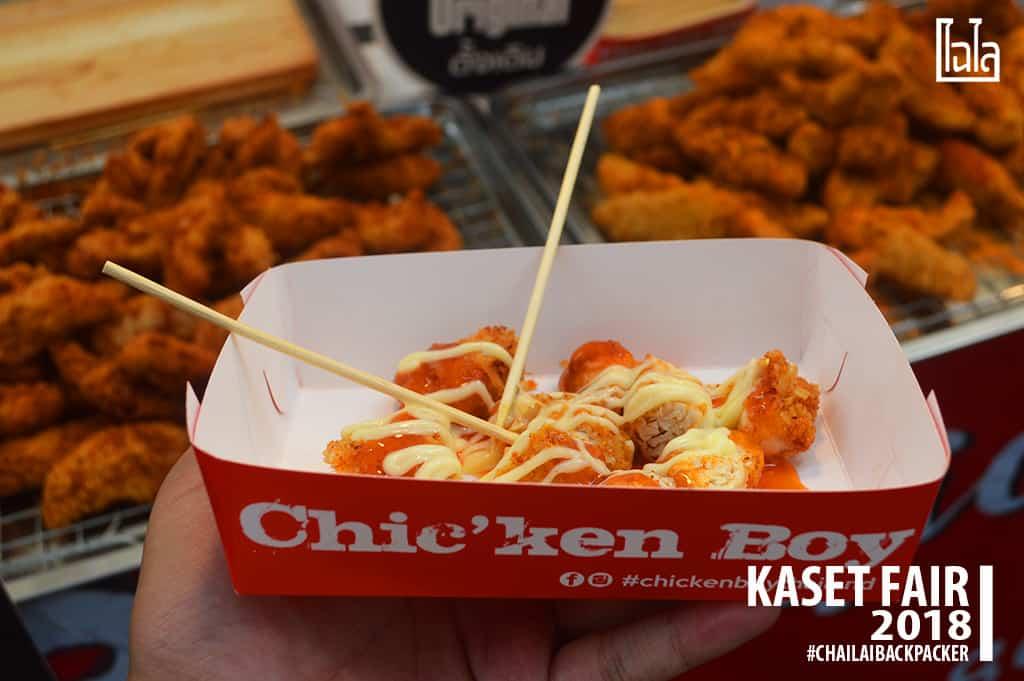 67 #ไก่ทอด Chicken Boy ชิ้นละ 10 บาท #พิกัด : โซน K เศรษฐกิจสร้างสรรค์(สินค้าบริษัท-ห้างร้าน)