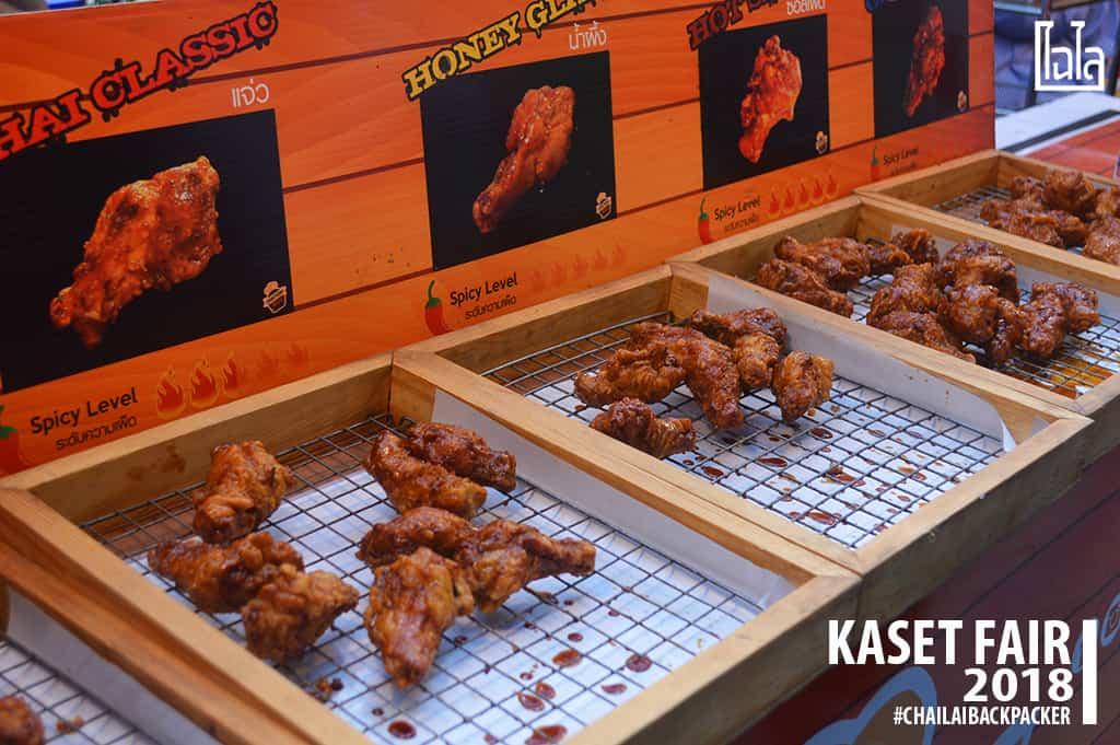 77 #ไก่ทอด มีหลายรสมากกกก.. #พิกัด : โซน K เศรษฐกิจสร้างสรรค์(สินค้าบริษัท-ห้างร้าน)