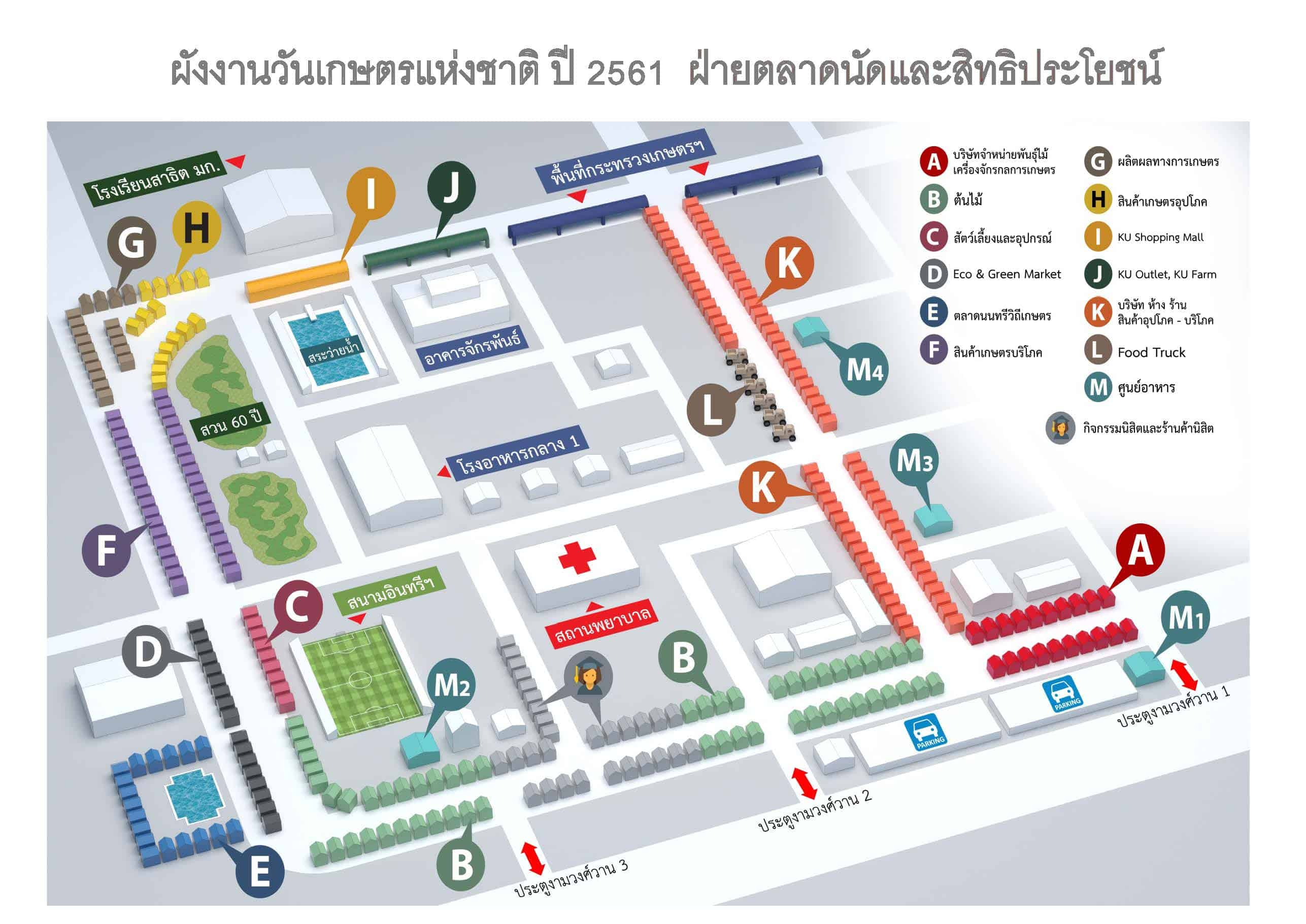 KasetFair Map