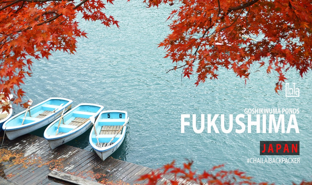 Cover Fukushima EP5 CHAILAIBACKPACKER - 12
