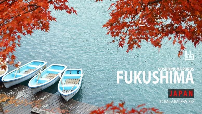 Cover Fukushima EP5 CHAILAIBACKPACKER Full