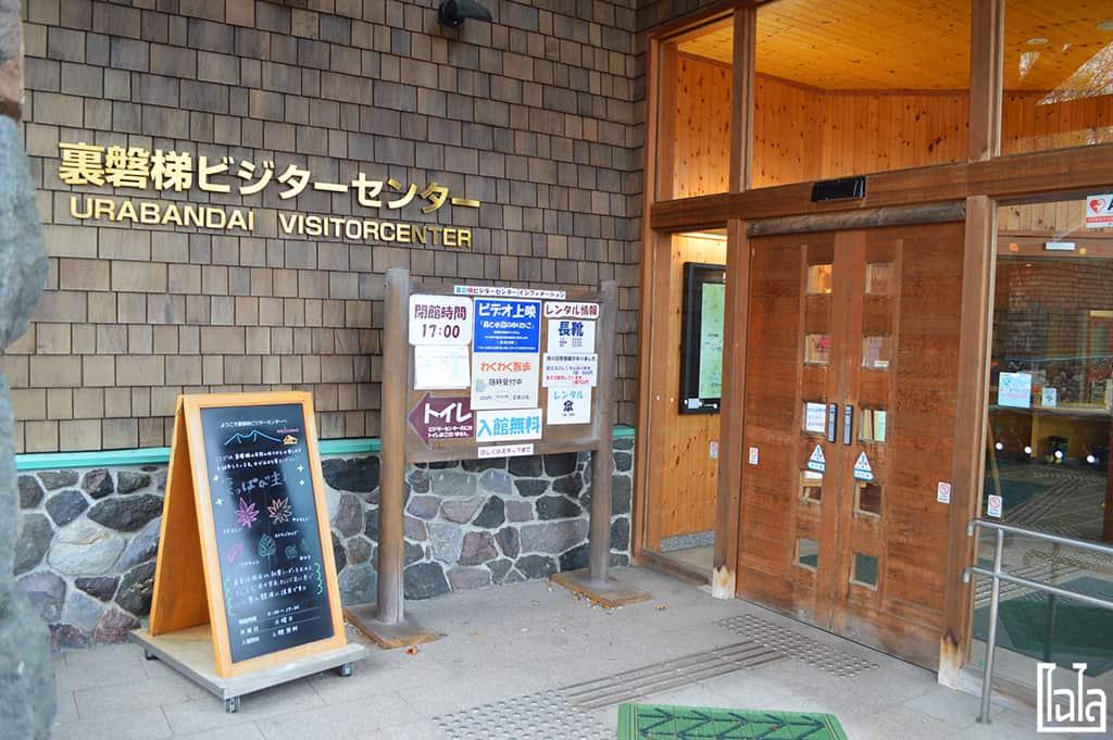 Fukushima EP5 CHAILAIBACKPACKER (20)