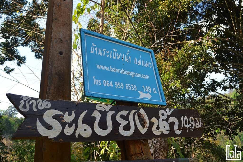 Ban Rabiang Nam - Chiang Mai (7)