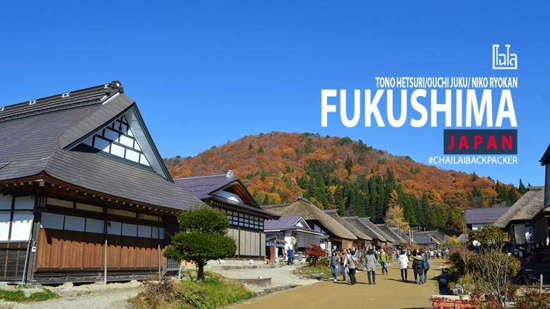 Fukushima EP7 CHAILAIBACKPACKER Cover