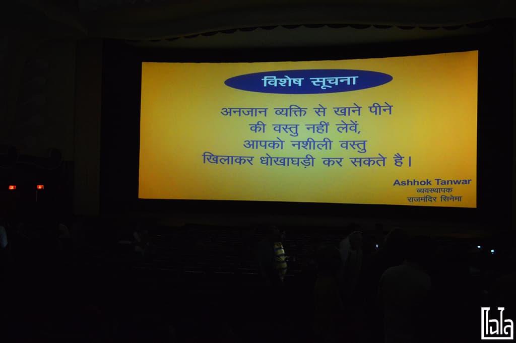 Raj Mandir Cinema Jaipur (11)