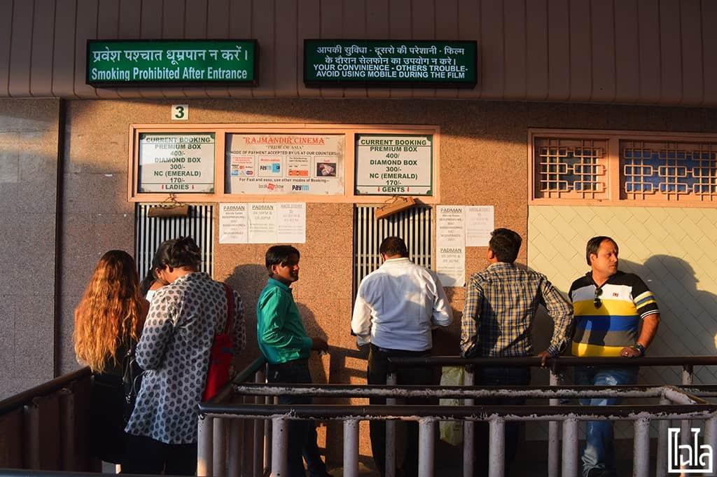 Raj Mandir Cinema Jaipur (2)