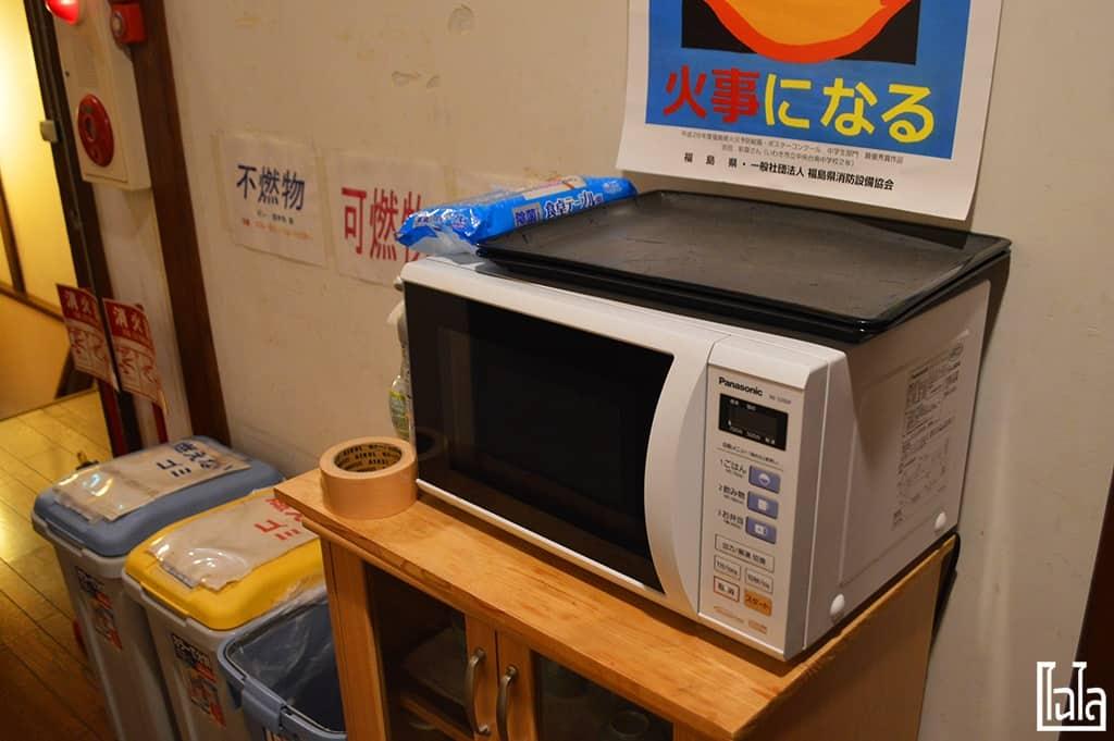 Fukushima EP10 CHAILAIBACKPACKER (16)