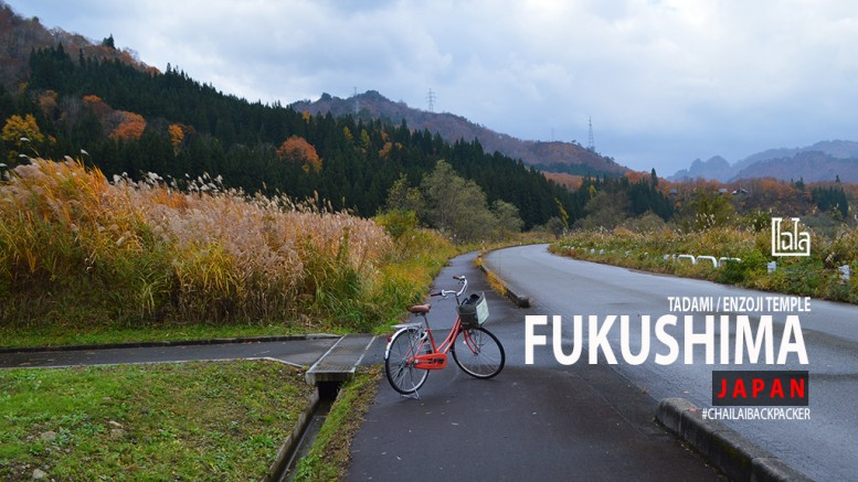 Fukushima EP10 CHAILAIBACKPACKER Cover
