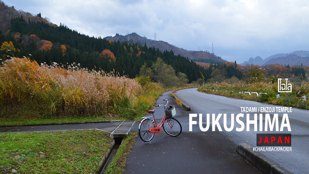 Fukushima EP10 CHAILAIBACKPACKER Main