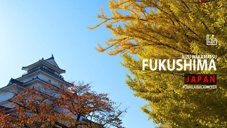 Fukushima EP8 CHAILAIBACKPACKER Cover