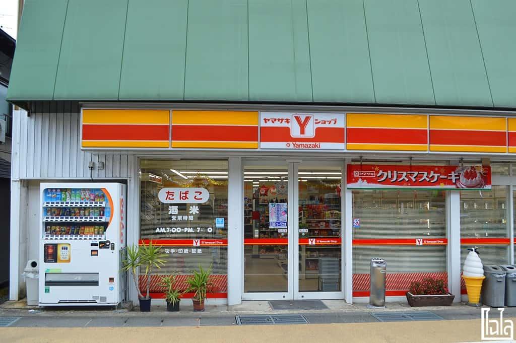 Fukushima EP9 CHAILAIBACKPACKER (26)