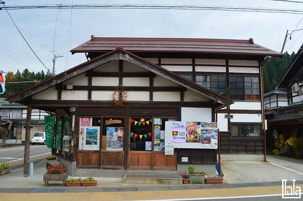Fukushima EP9 CHAILAIBACKPACKER (29)