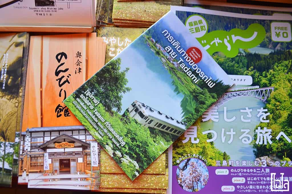 Fukushima EP9 CHAILAIBACKPACKER (31)
