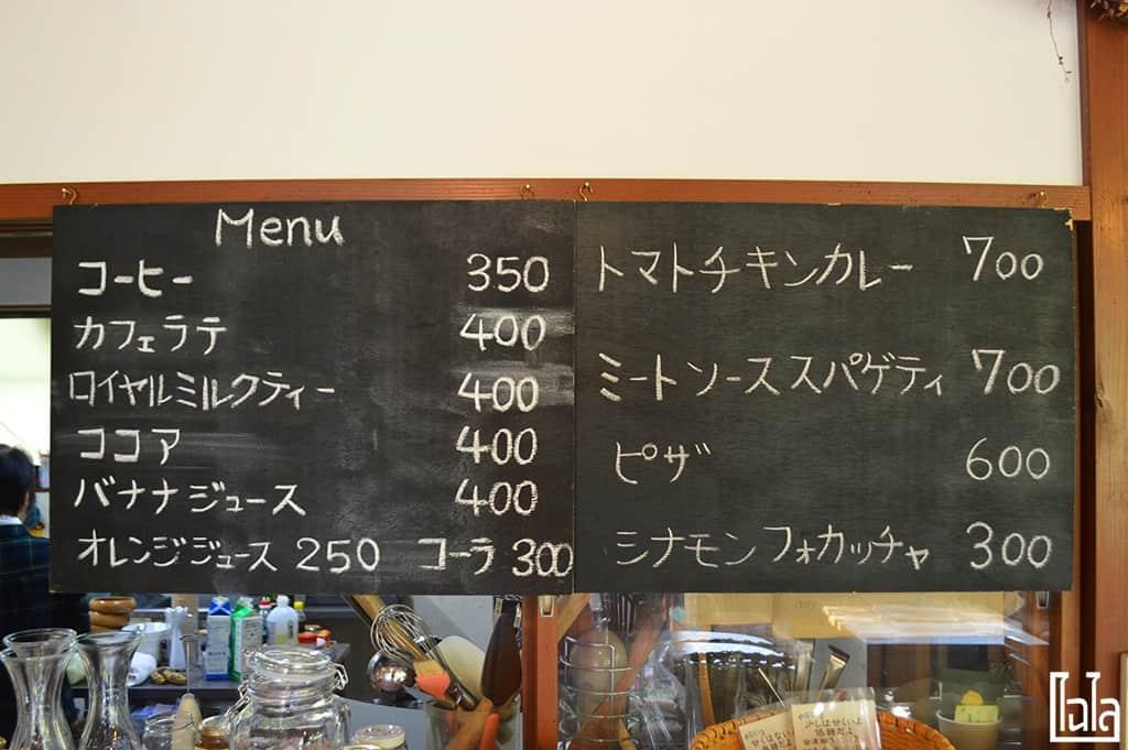Fukushima EP9 CHAILAIBACKPACKER (50)