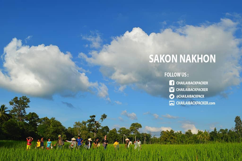 Nong San Sakon Nakhon (82)