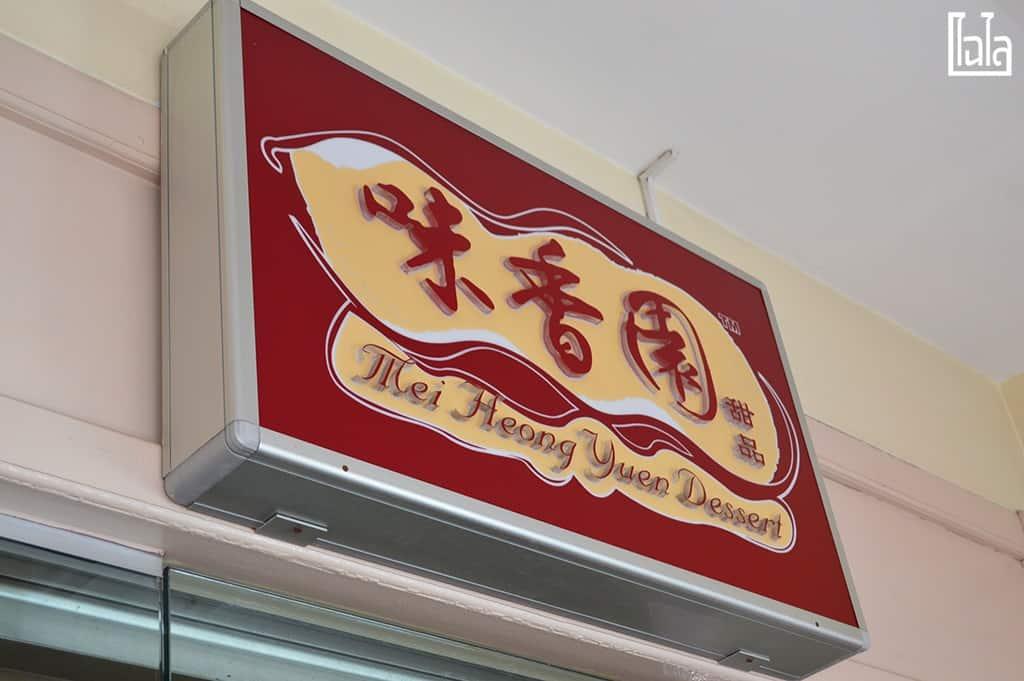 Singapore Travel (54)