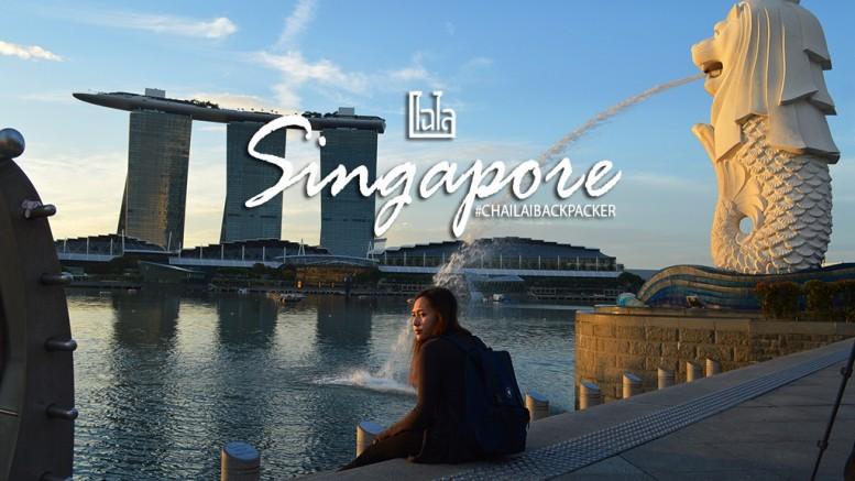 Singapore Travel Cover 1