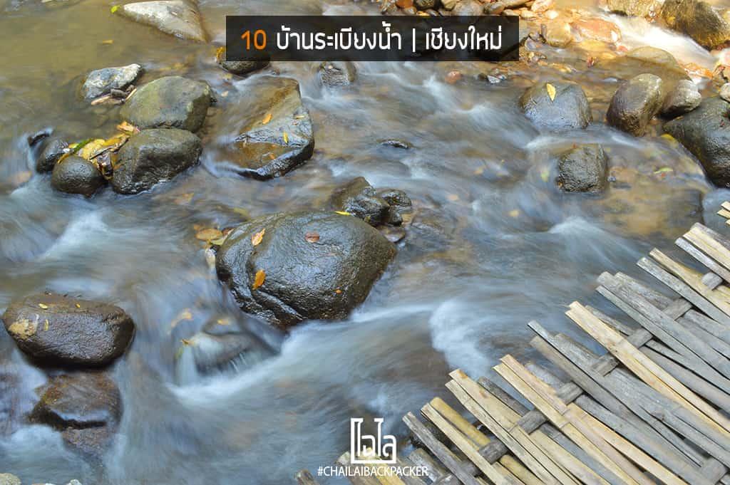 Summer Travel (11)