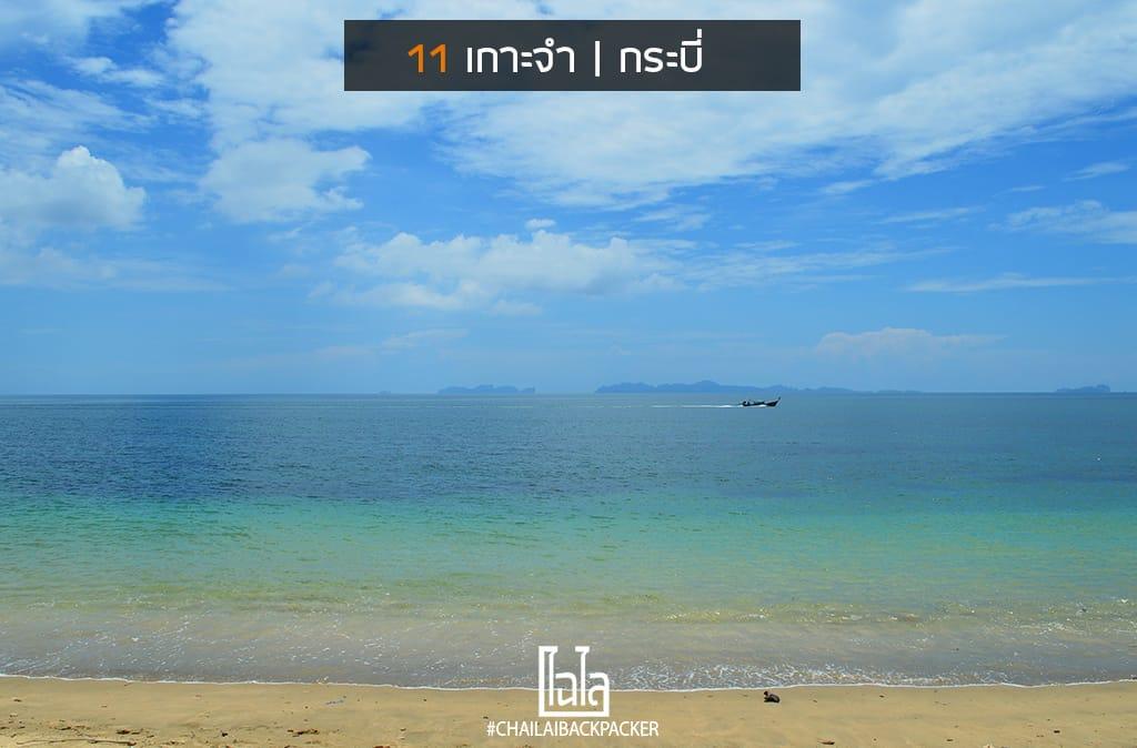 Summer Travel (12)