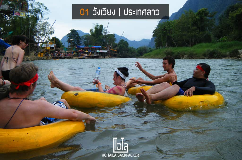 Summer Travel (2)