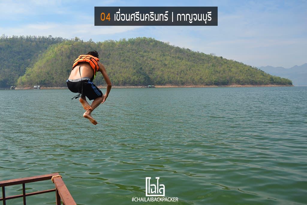 Summer Travel (5)