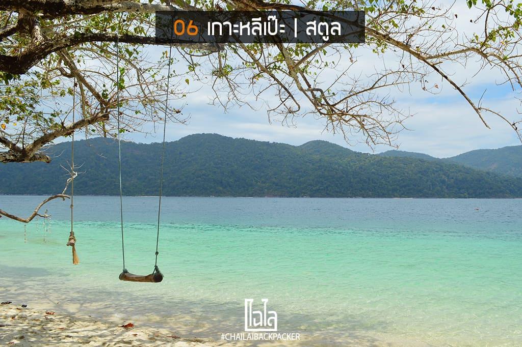 Summer Travel (7)