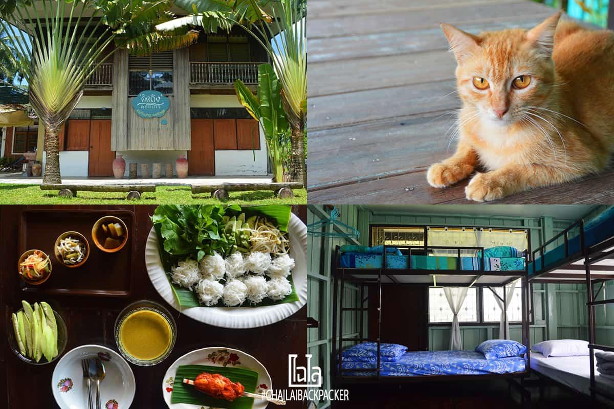 Krabi Thailand (12)