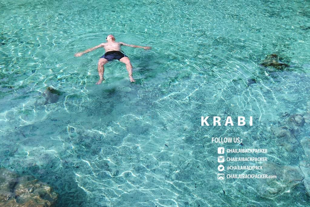 Krabi Thailand (32)