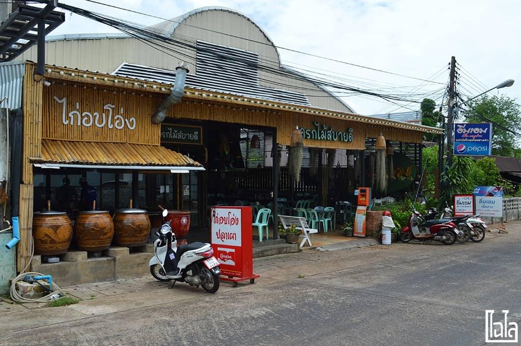 nakhon phanom restaurants (13)