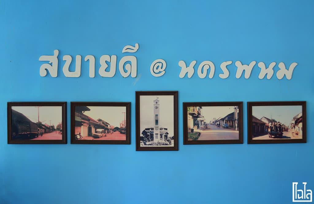 nakhon phanom restaurants (25)
