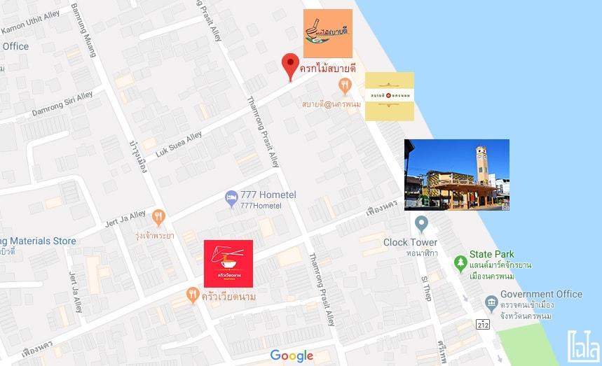 nakhon phanom restaurants (36)