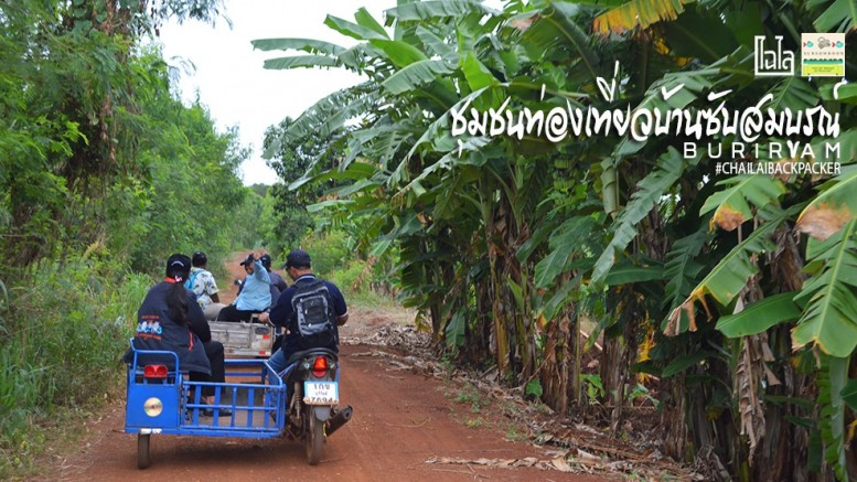 Subsomboon Buriram Cover