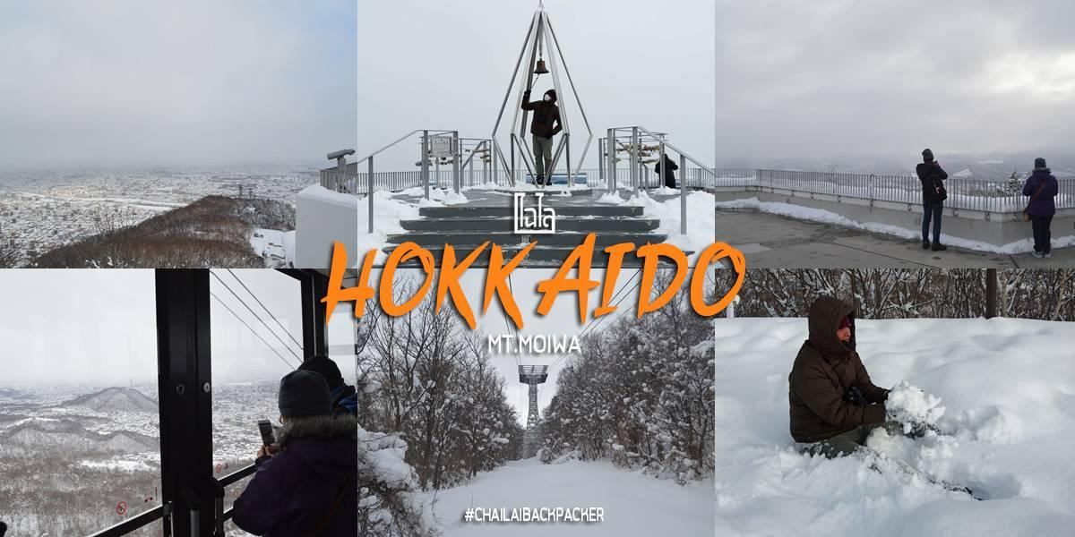 HOKKAIDO : Mt.Moiwa