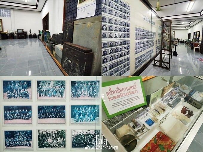 พิพิธภัณฑ์ประวัติศาสตร์ หมู่บ้านจุฬาภรณ์พัฒนา 12
