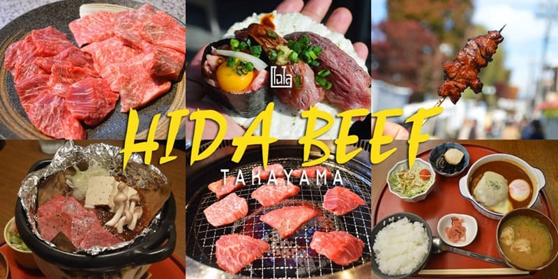 Hida Beef Takayama