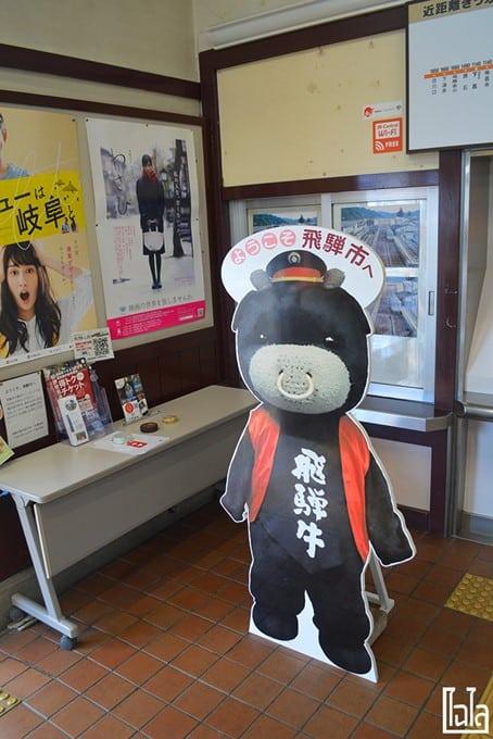 Hida Furukawa Station